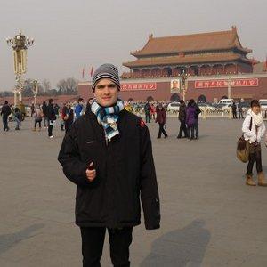 Martin Pékin place Tian an men