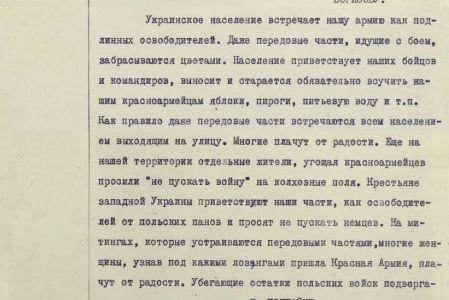 Минобороны рассекретило документы про пакт Молотова — Риббентропа