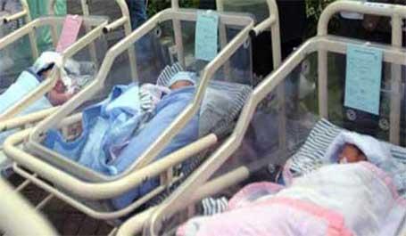 bebês vendidos na bulgária