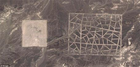 Imagem de uma estrutura misteriosa captada Google maps?