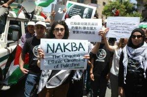 La Palestine souffrira-t-elle d'une nouvelle Nakba?