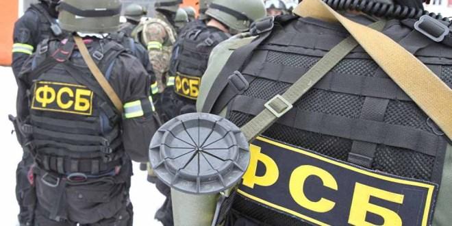 FSB Rusia