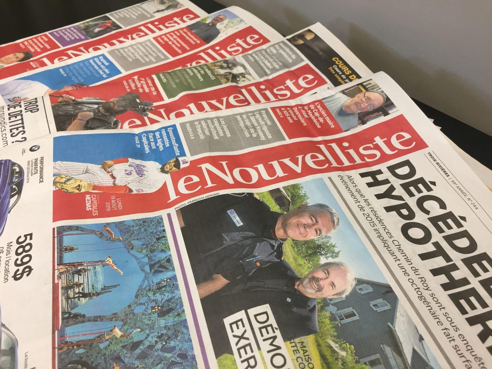 地区报纸陷困境 传统媒体路在何方