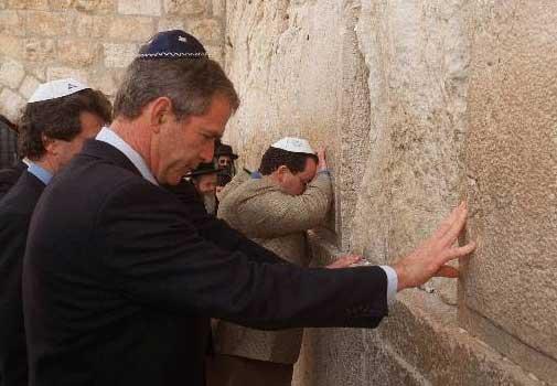 bush-western-wall