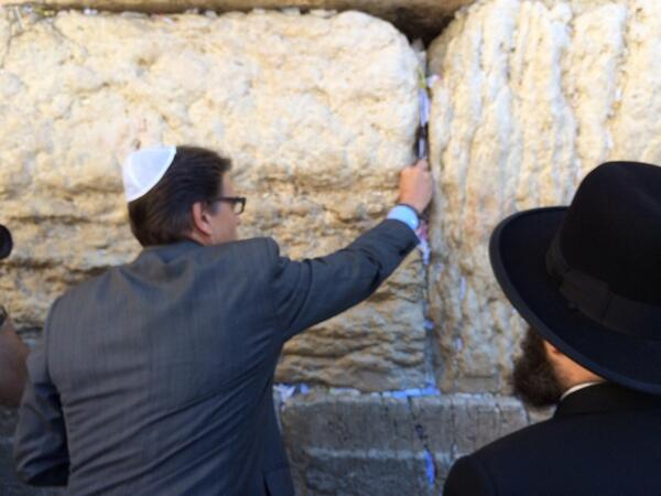 rick-perry-western-wall