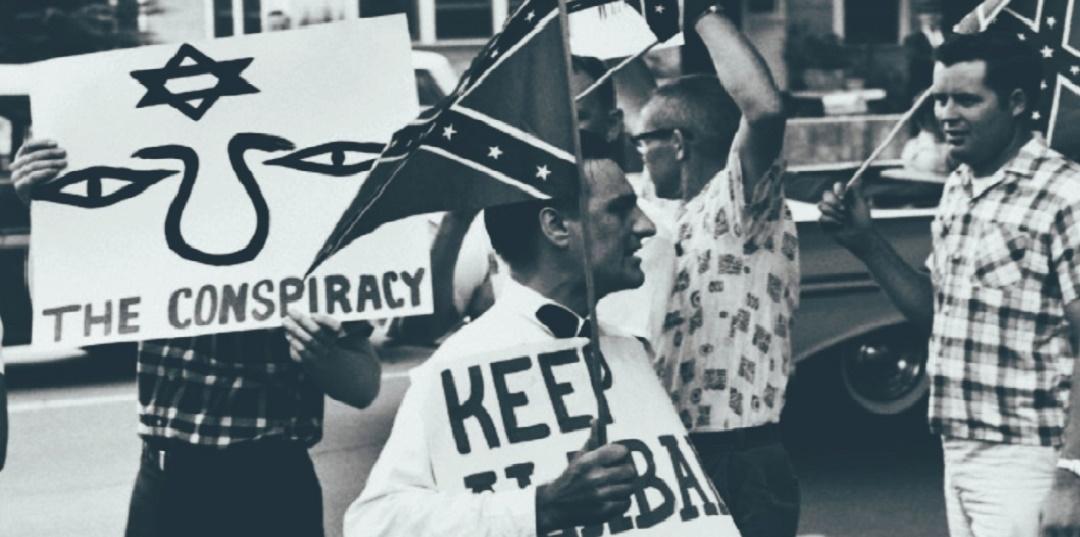 keep-alabama-white-banner-conspiracy-12