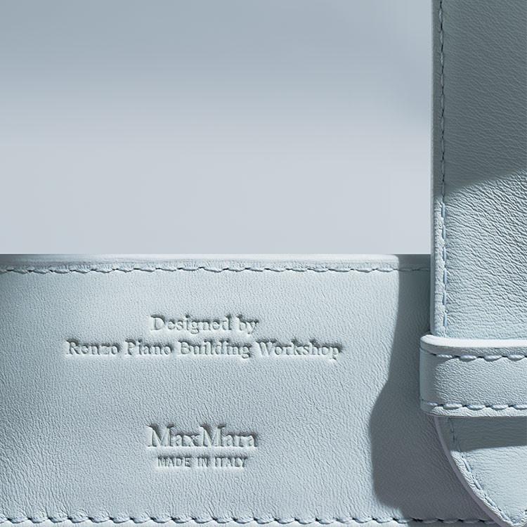 Max Mara up close brand tag