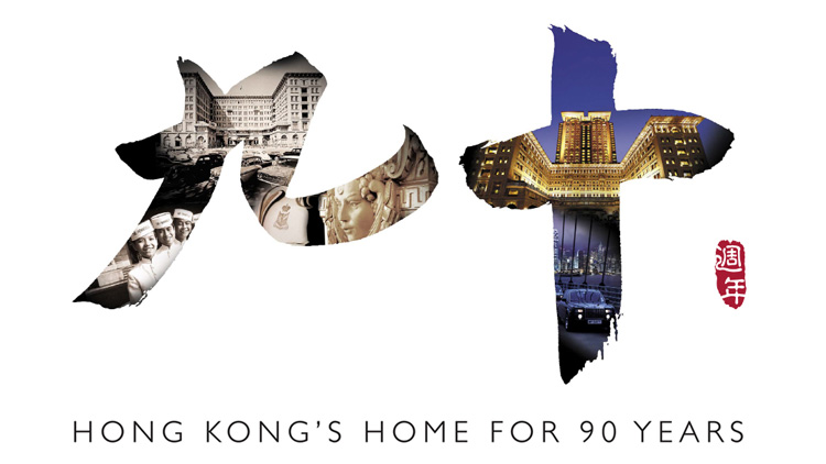 The Peninsula Hong Kong.