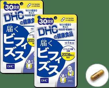 DHCビフィズス菌