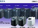 HAILEA HC-1000A Chiller 1HP