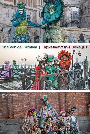 pinterest-carnival2