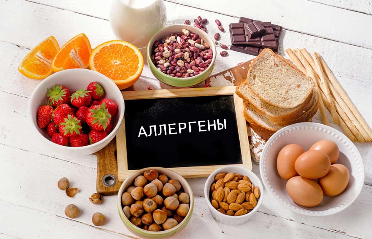 Chất gây dị ứng thực phẩm