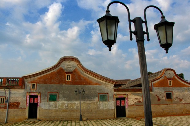 Zhu Shan Village on Kinmen Island.