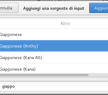 Anthy - Cercare giapponese e selezionare Giapponese (Anthy)