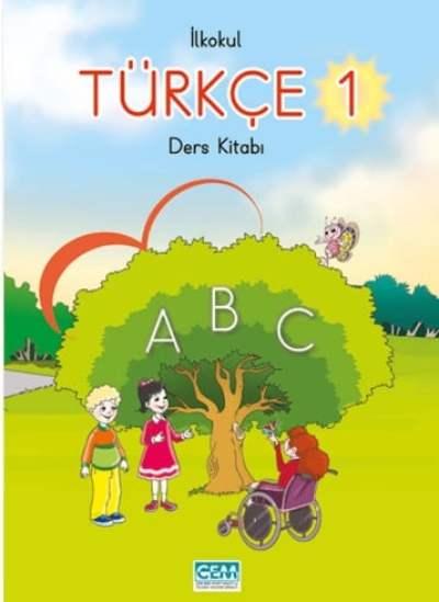 2019-2020 Öğretim Yılı 1. Sınıf Cem Yayınları Türkçe Ders Kitabı indir