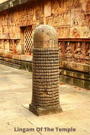 Lingam Of The Temple