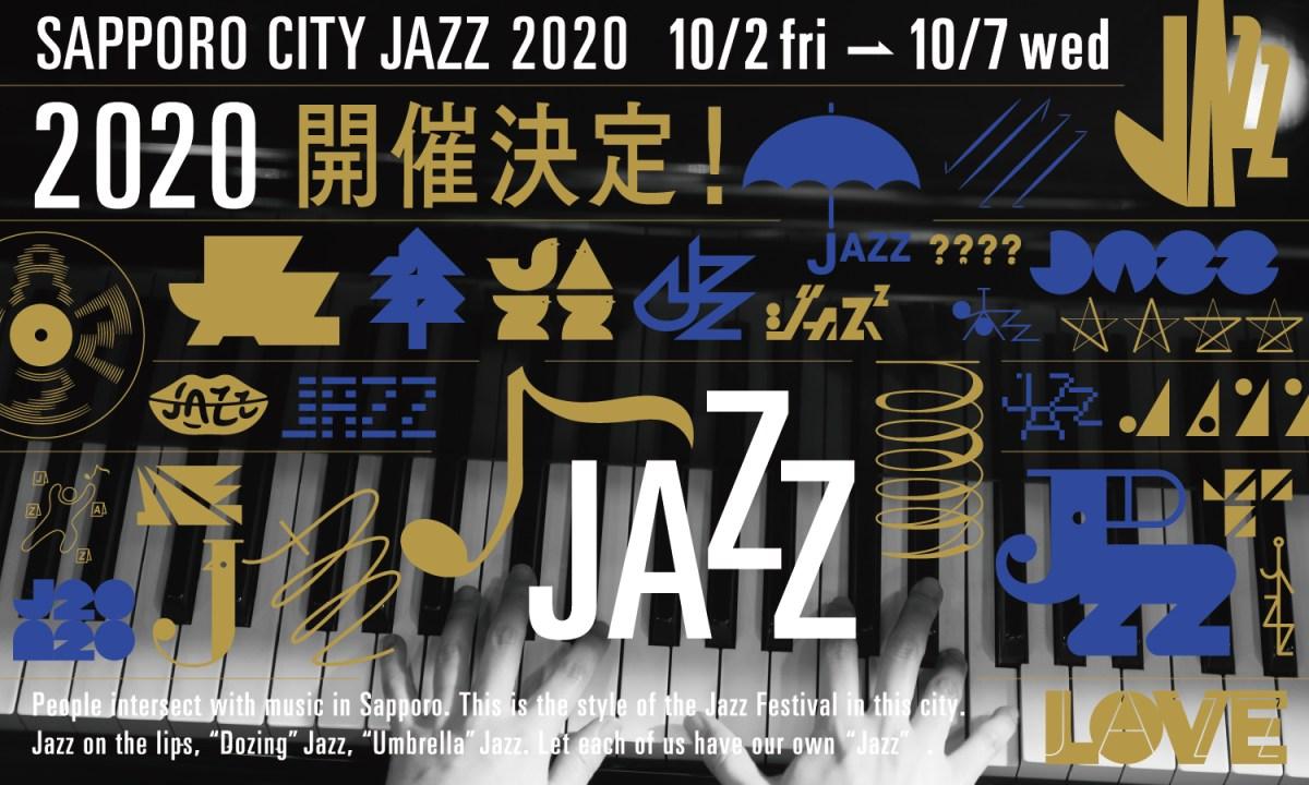 サッポロ・シティ・ジャズ2020