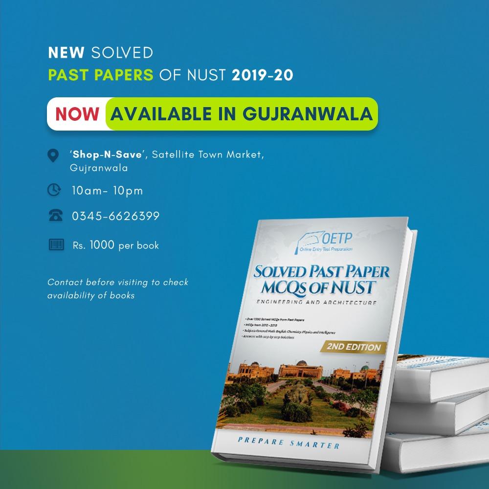 OETP BOOK DISTRIBUTER GUJRANWALA
