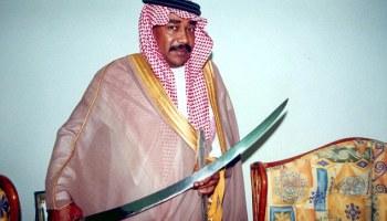 Resultado de imagem para Saudi executioner Muhammad Saad al-Beshi