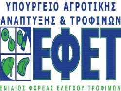 efet2k11_4