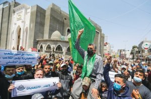 Hamas incita alla rivolta