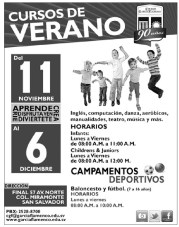 Cursos de Verano 2013 Colegio Garcia Flamenco - 07nov13