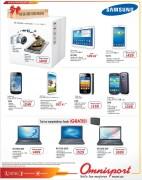 Samsung Galaxy TAB 3 Galaxy Camera S3 S4 all OMNISPORT - 21dic-13