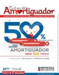Descuentos en el mes del AMOR tiguador - 01feb14