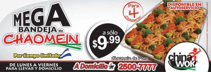Quieres comprar comida CHINA WOK - 19sep14