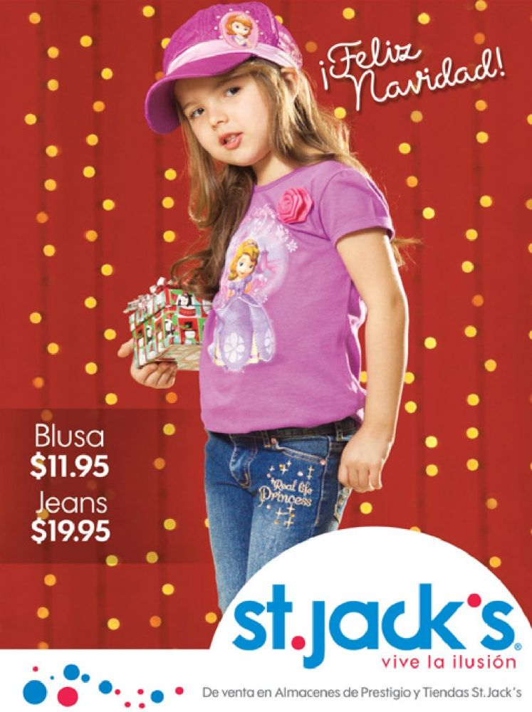Kids apparel offers - 19dic14