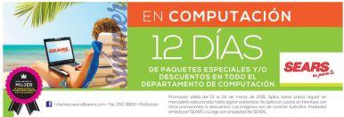 articulos y acceosiors de computacion con descuento via SEARS - 13mar15