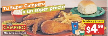 TU menu super campero a un super precio MARTES y JUEVES -16jul15