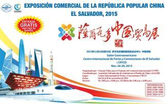 Exposicion comercial de la republica de CHINA en CIFCO el salvador 2015