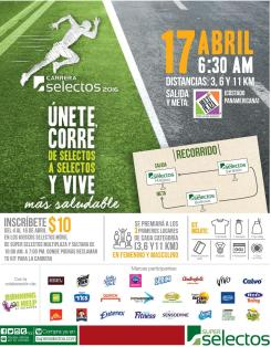 Carrera Selecto 2016 RUNNING events city exercise
