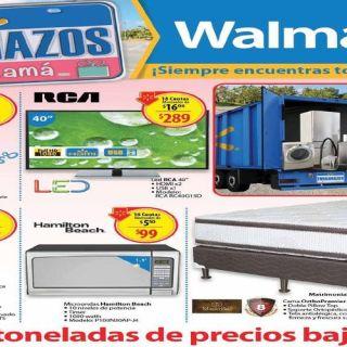 Regalos WALMART el salvador para MAMA 2016