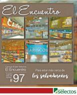supermercado-super-selectos-sala-el-encuentro