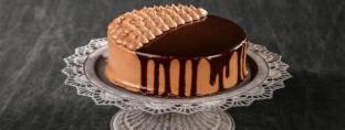 pastel con nutela de san martin