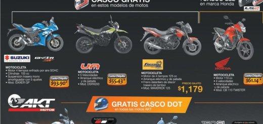 Ofertas Black Friday 2017 Almacenes Tropigas MOTOS