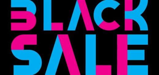 black sale 2017 tiendas md el salvador