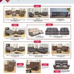 SIMAN SALE furniture de muebles y sillones reclinables