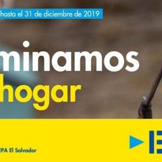 Folleto EPA el salvador diciembre 2019 - iluminacion