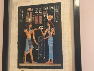 Egyptian Wall Decor