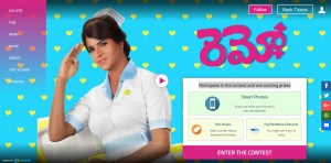remo-movie