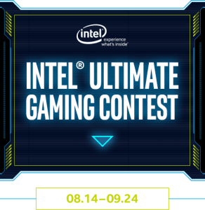 Intel Ultimate Gaming Contest