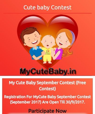 MyCuteBaby Photo Contest