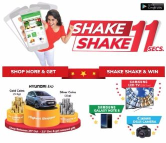 Shake 11 Sec Contest