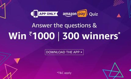 Amazon Pay Quiz Contest 2017