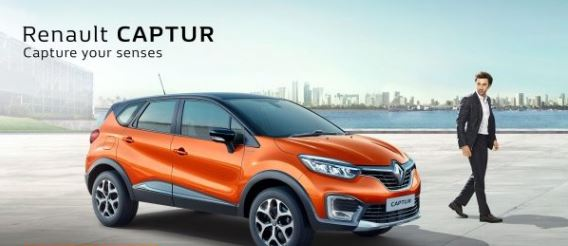 Renault My Captur Style Contest
