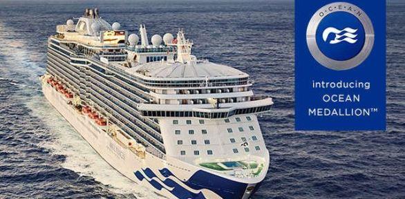 Princess Cruises Ocean Medallion Class Sweepstakes