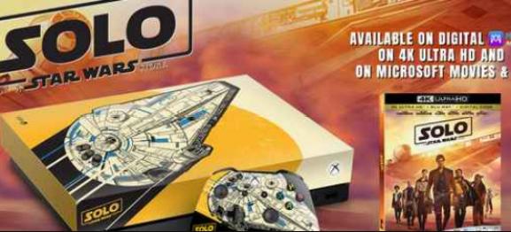 Microsoft Xbox Solo Sweepstakes